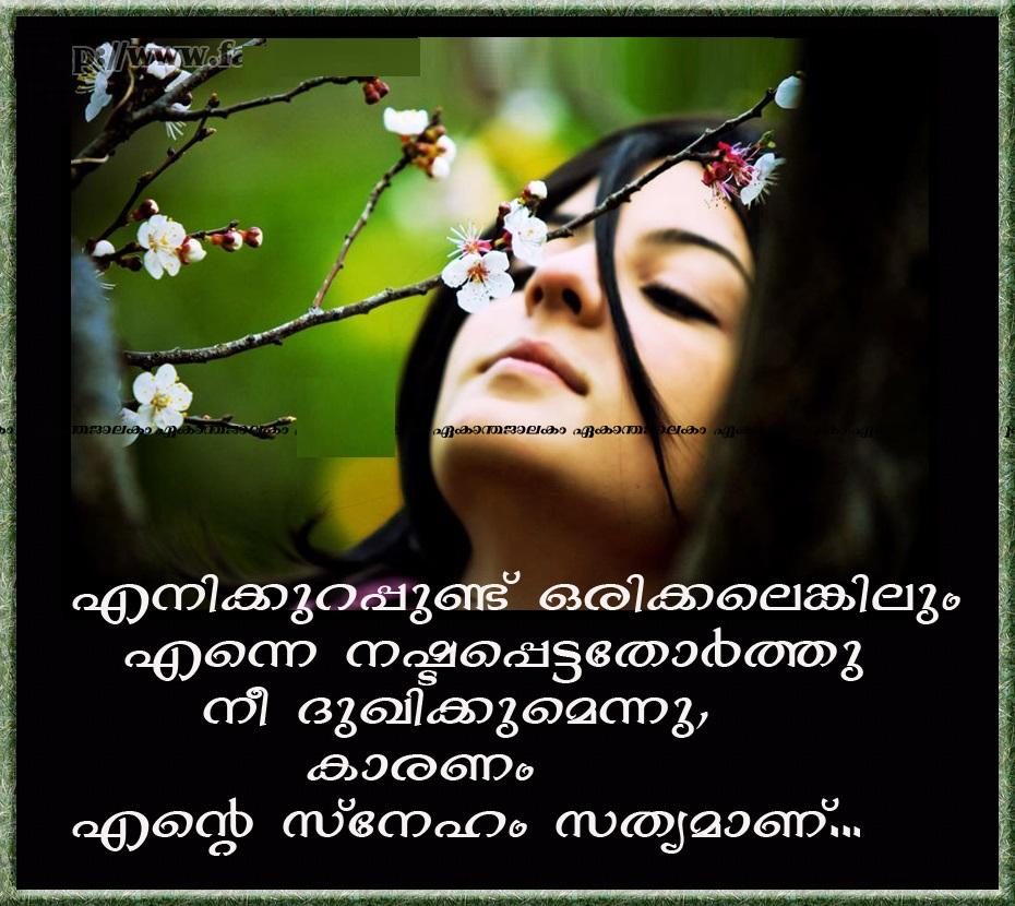 Cute Sad True Love Lost Quotes Fb Share