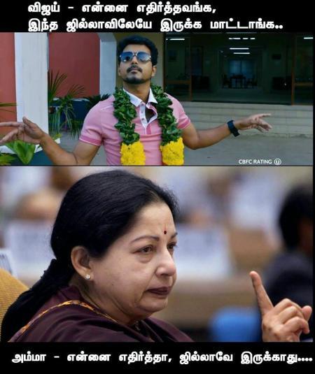 Tamil Girl Whatsapp Number Marriage Memes - careerspriority