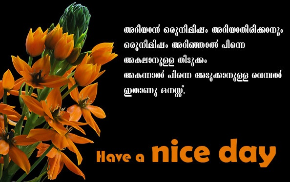 Have A Nice Day Malayalam Fb Share
