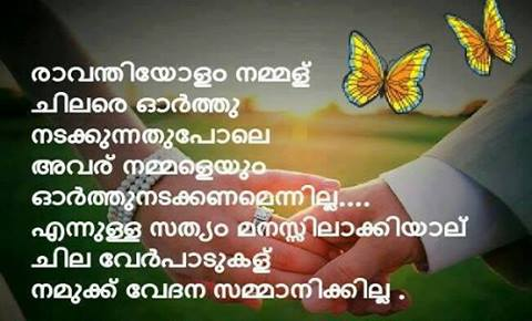 malayalam love failure quotes images pictures becuo
