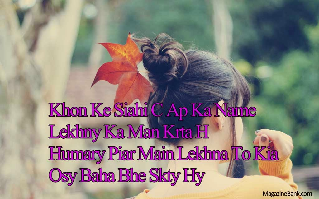Sad Love Quotes In Hindi For