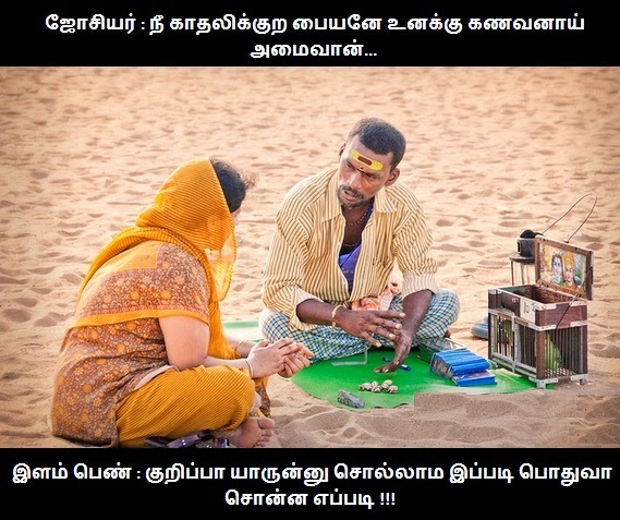 funny tamil fb shares archives page 3 of 4 facebook image