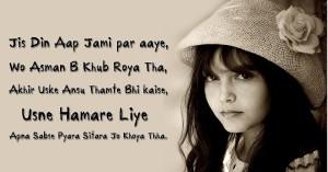 Love Hindi Shayari For Girlfriend Fb Share
