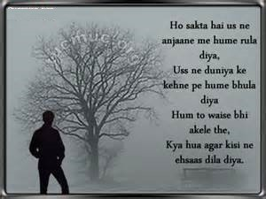 Sad Hindi Scraps Image Share On Fb