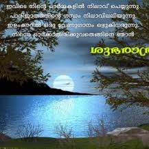"""... Results for """"Love Malayalam Heart I Am Going"""" – Calendar 2015"""