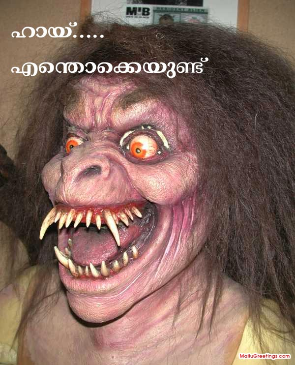 Hai Malayalam Funny Scrap Image Fb Share Archives - Facebook Image ...
