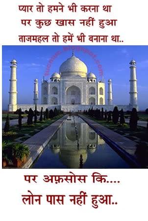 Special Shayari Hindi Wallpaper Fb Share