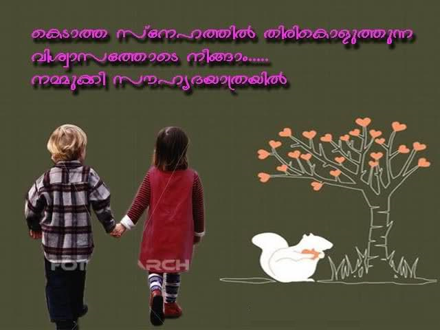 """Search Results for """"Malayalam Quotes About Friendship"""