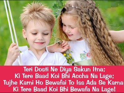 Hindi Dosti Shayari Pic For Girls Fb Share - Facebook Image
