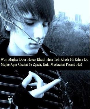 Sad Breakup Quote in Hindi Fb Share