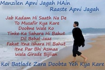 Hindi Shayari Wallpaper For Fb Share
