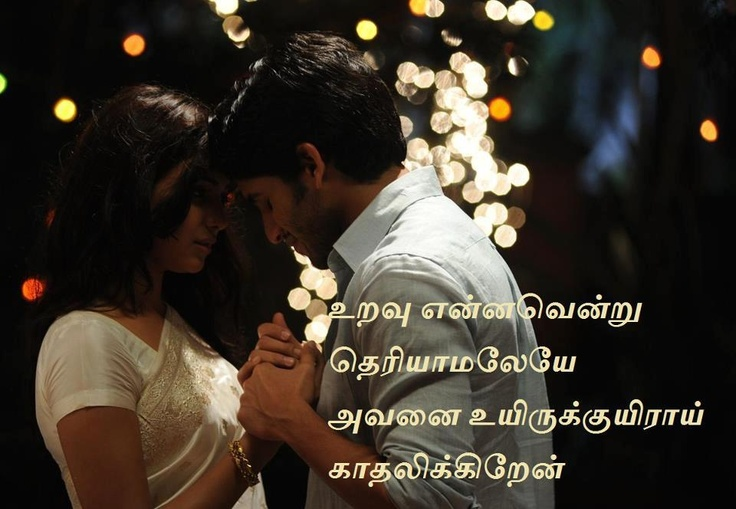 tamil fb archives page 2 of 5 facebook image