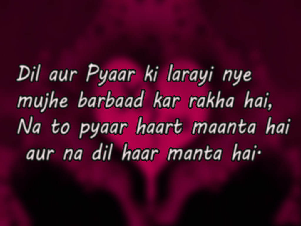 Sad Love Quotes In Hindi - Facebook Image Share
