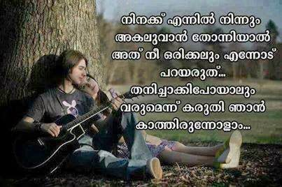 malayalam quotes about love failure images