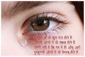 Hindi Kismat Shayari Picture Fb Share