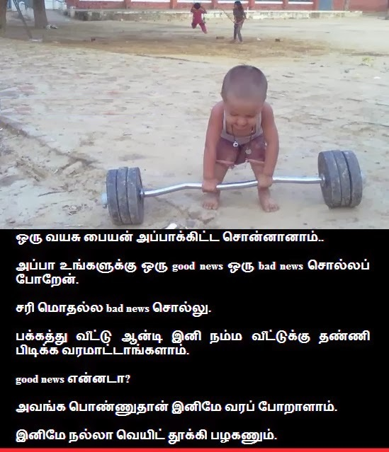 Tamil Fb Image Share Archives Page 25 Of 40 Facebook