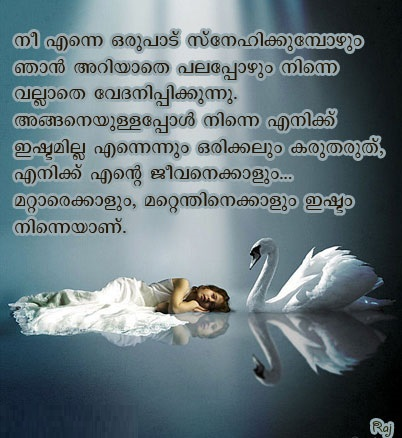 Pics Photos - Malayalam Love Quotes Quote Emotional Malayalam Funny ...