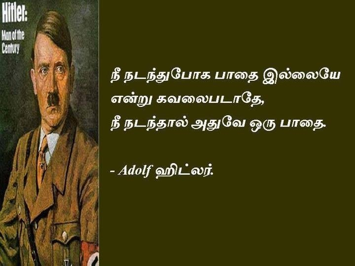 best quotes ever about life in tamil facebook image share