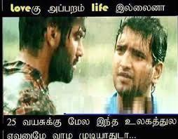Loveku Apram Life Illana Raja Rani Movie Dialogue Archives