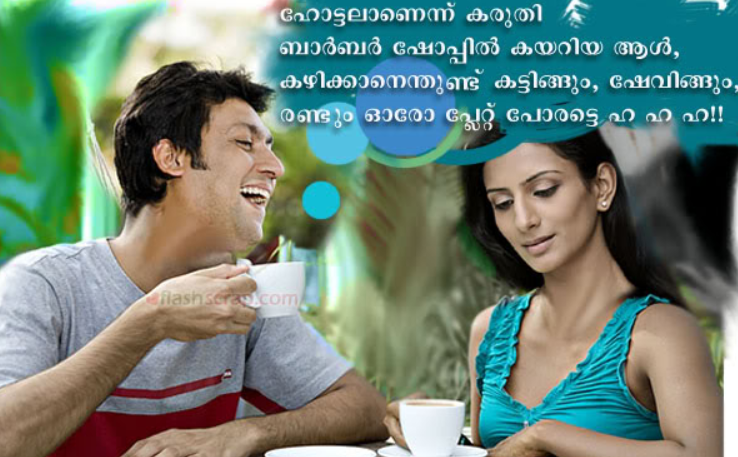 malayalam funny  Malayalam Facebook Comments Malayalam Funny Images 2014 Download Dont forget to share this Malayalam Funny Pictures Collection