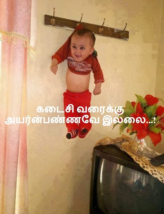 tamil fb shares.in Archives – Page 2 of 3 – Facebook Image Share ...