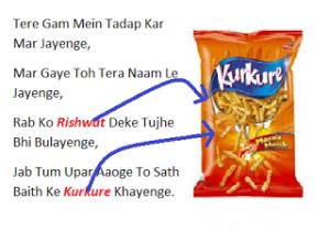 Kurkure Khayenge Funny Shayari