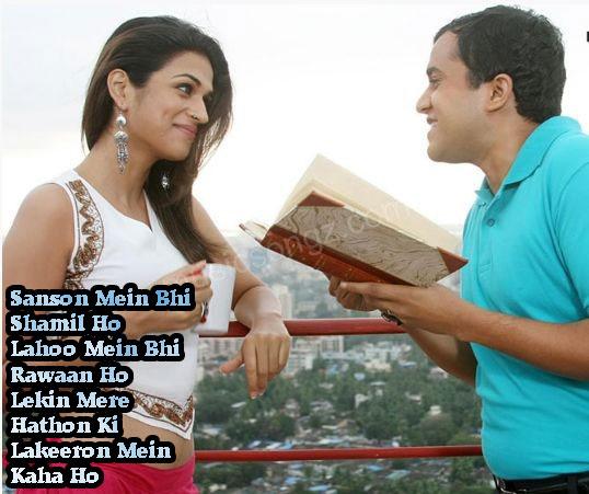 "Search Results for ""I Heat U Sms Malayalam Image"" – Calendar ..."