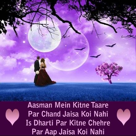 Chand Hindi Love Shayari - Facebook Image Share