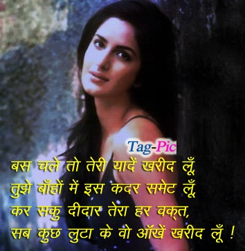 fb love Shayari image share Archives - Page 4 of 7 - Facebook Image ...