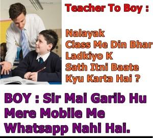 Mere Mobile Me Whatsapp Nahi Hai