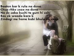 Love Shayrai Romantic Couple Fb Share