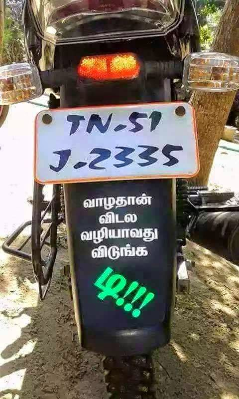 funny tamil fb share photo Archives - Facebook Image Share
