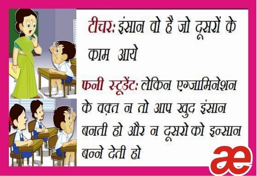 hindi comedy quotes fb share   facebook image share