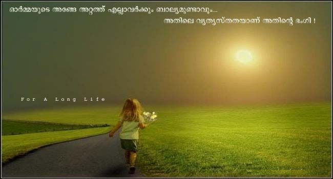 Malayalam FB Image Share Archives - Page 18 of 39 - Facebook Image ...