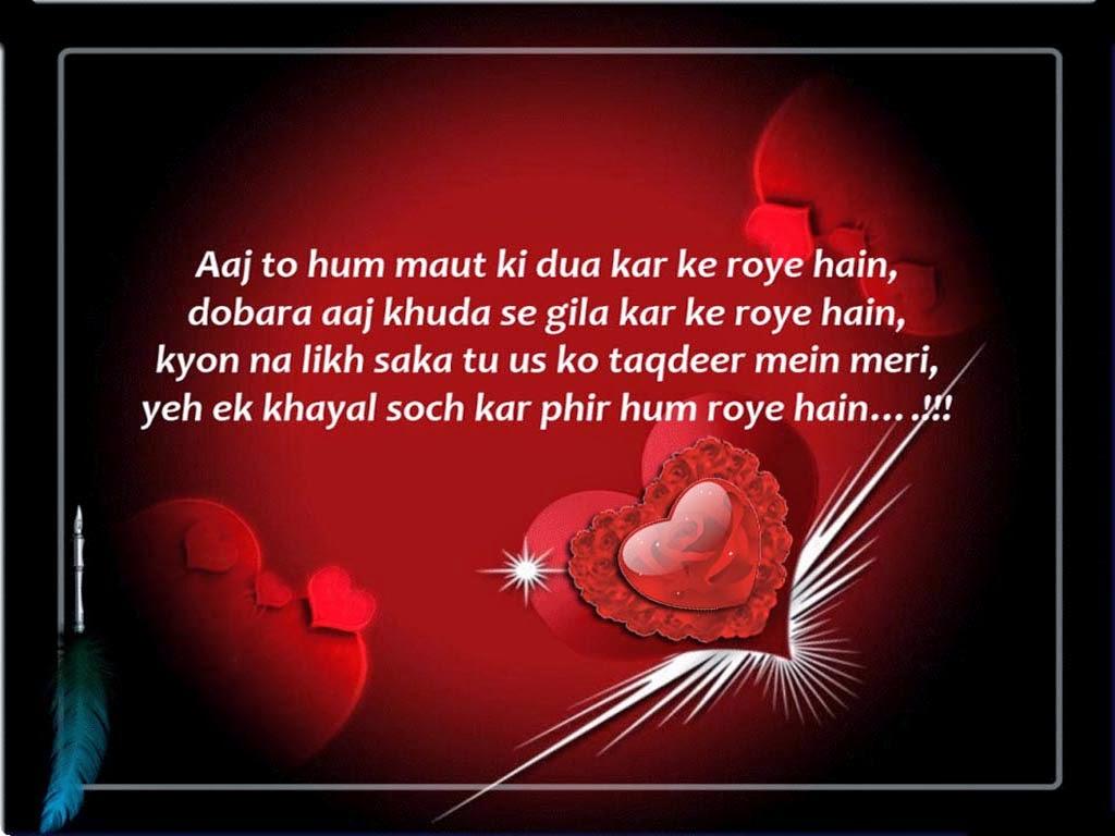 Must see Wallpaper Love Hindi - 318  Graphic_886826.jpg
