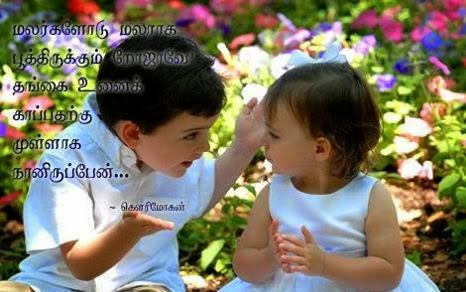 tamil fb shares in archives   facebook image share