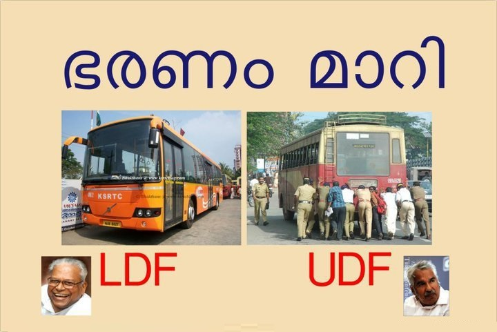 Malayalam fb image share archives page 16 of 39 facebook image share malayalam joke pic thecheapjerseys Image collections