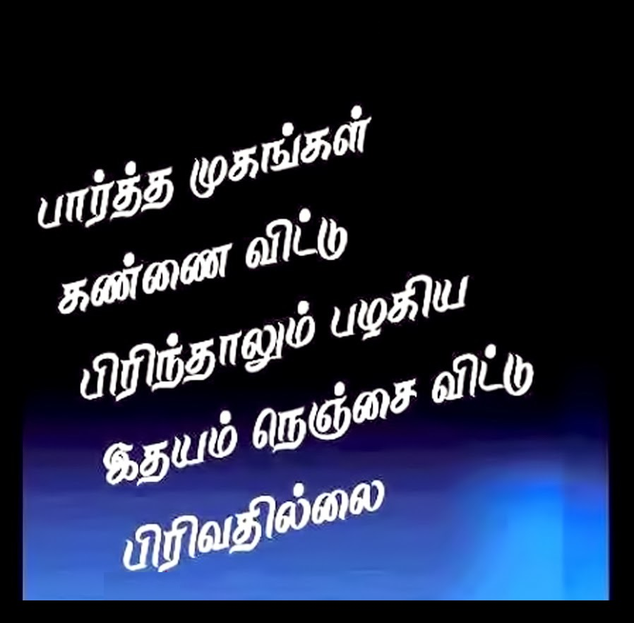 tamil fb image share page 5