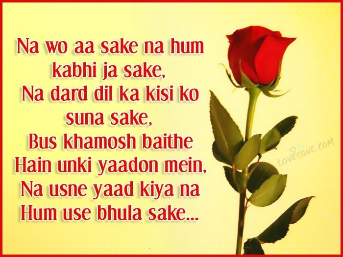 Hindi Dard Shayari Image
