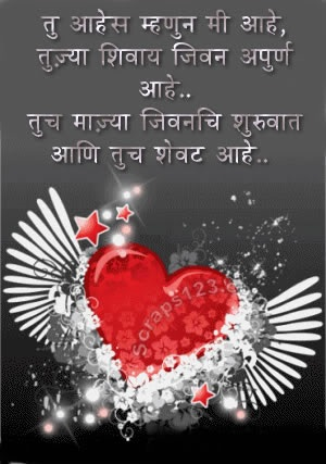 fb love Shayari image share Archives - Page 2 of 7 - Facebook Image ...