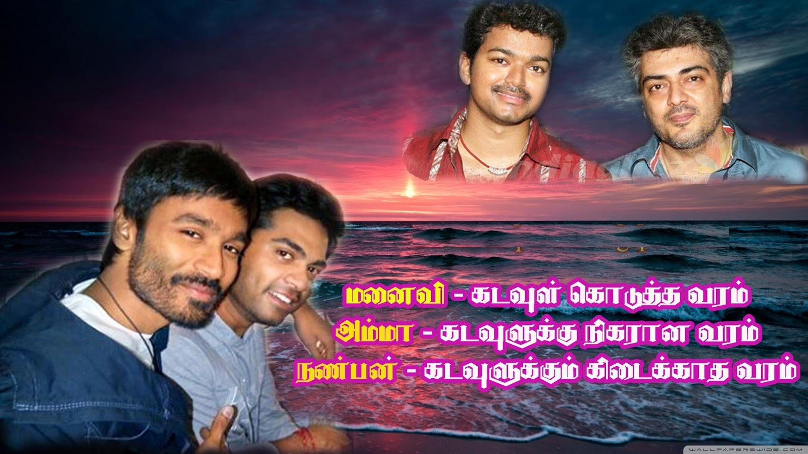tamil fb image share archives page 15 of 40 facebook image share