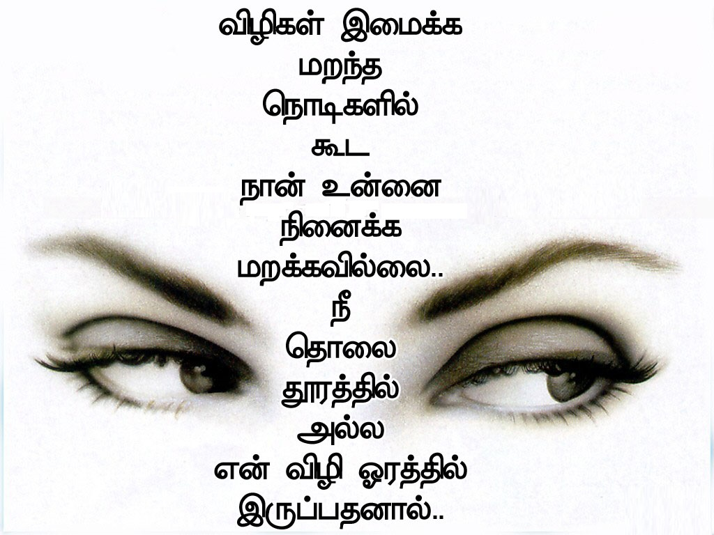 tamil fb archives facebook image share