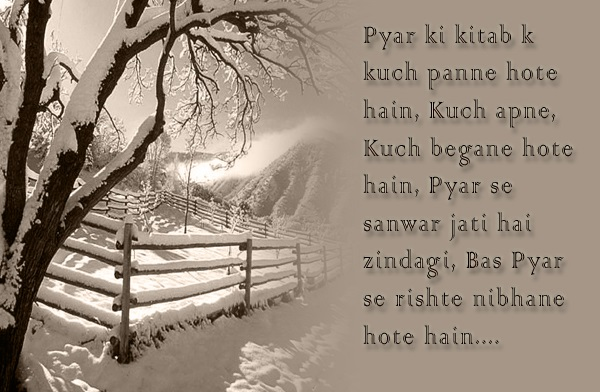 Love Wallpaper Sms With Shayari