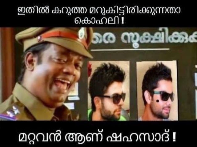 Malayalam FB Image Share Archives - Page 11 of 39 - Facebook Image ...