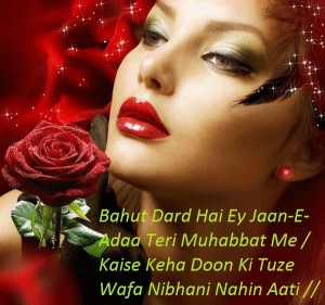 Muhabbat Ka Dard Love Shayari