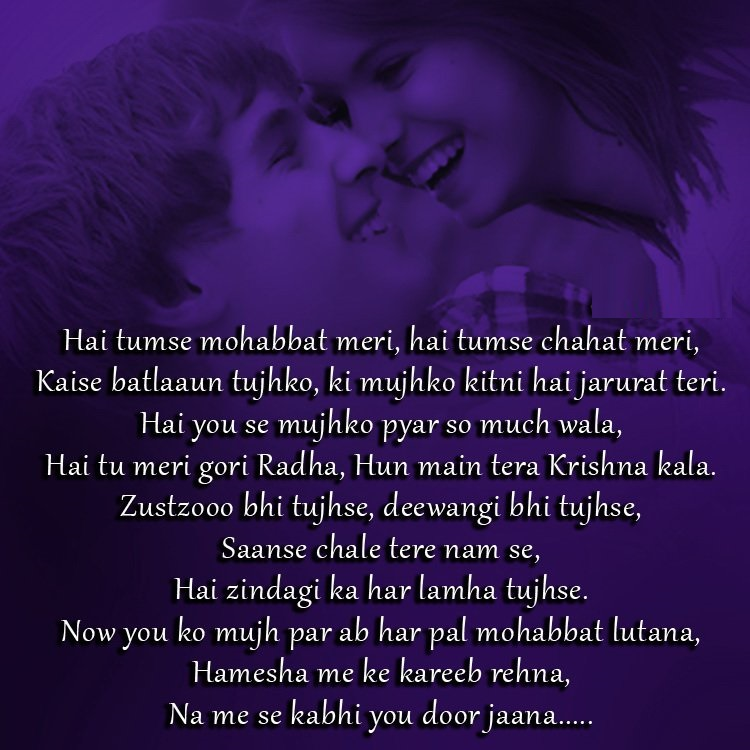 Cute Heart Touching Hindi Shayari