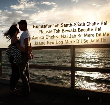 Aapka Chehra Hindi Love Shayari