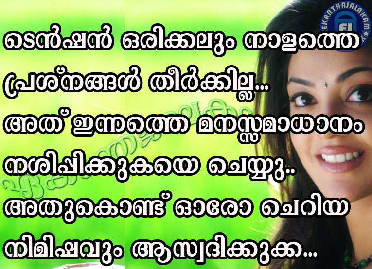 Quotes On Love And Life Malayalam Hover Me