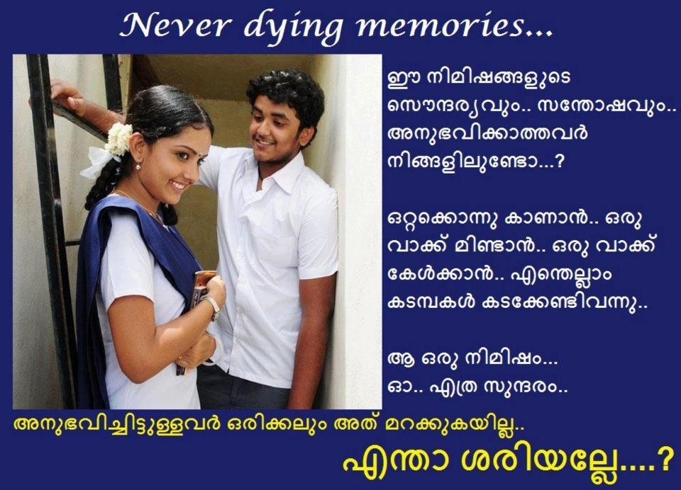Malayalam FB Image Share Archives - Page 9 of 39 - Facebook Image ...