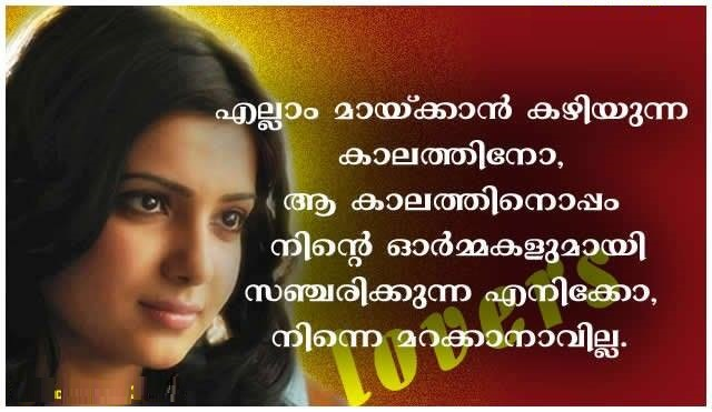 cheating quotes in malayalam images